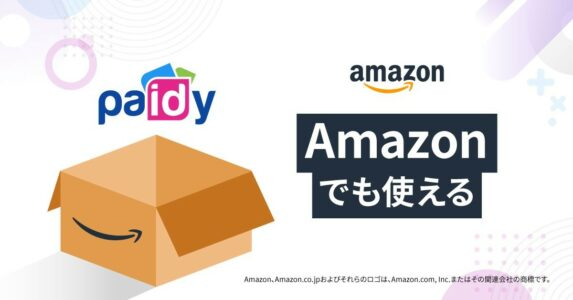 Paidy instant buy-now pay later payment option now on Amazon.co.jp