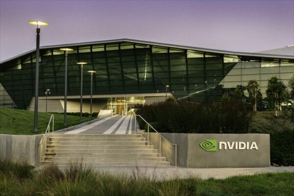 NVIDIA to acquire British chip designer Arm from SoftBank for $40bn