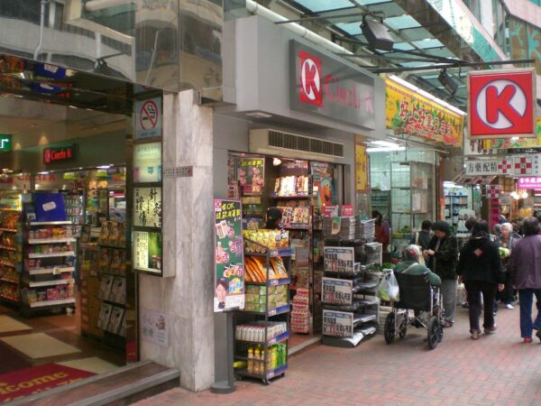 Couche-Tard to acquire Circle K HK from Convenience Retail Asia for $360m
