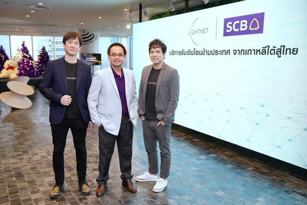Lightnet Group strikes partnership with Thailand's Siam Commercial Bank
