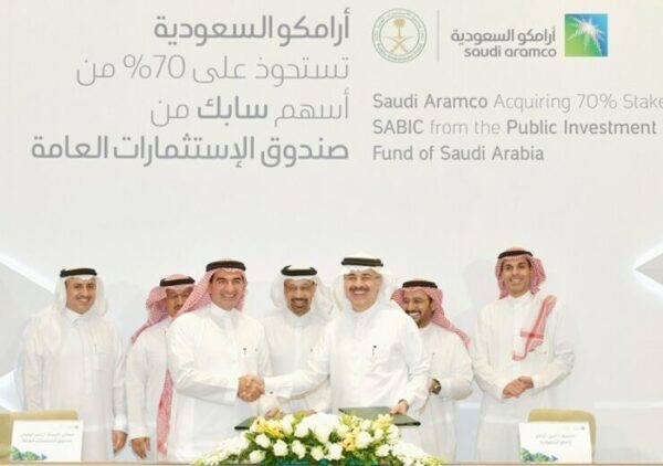 Signing of the $69bn deal between Saudi Aramco, SABIC, and Public Investment Fund of Saudi Arabia.