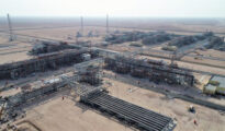 BP to sell 20% stake in Oman's Block 61 to PTTEP for $2.6bn