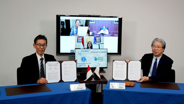 Indonesia, Japan to conduct CCS study for clean fuel ammonia production