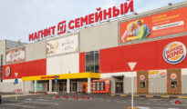 Russian retailer Magnit introduces delivery service in 14 more cities