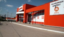 Magnit to acquire Russian retail chain DIXY for $1.25bn